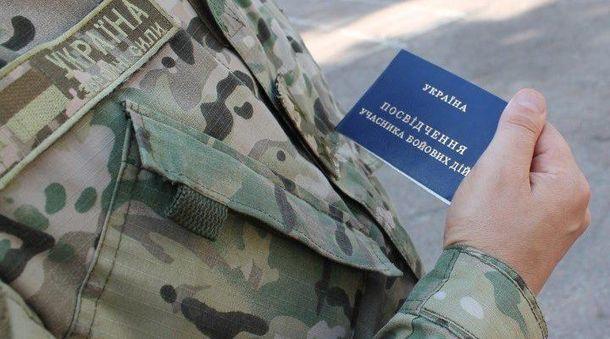 Статус УБД в Україні знецінився, просто перетворився на бутафорію