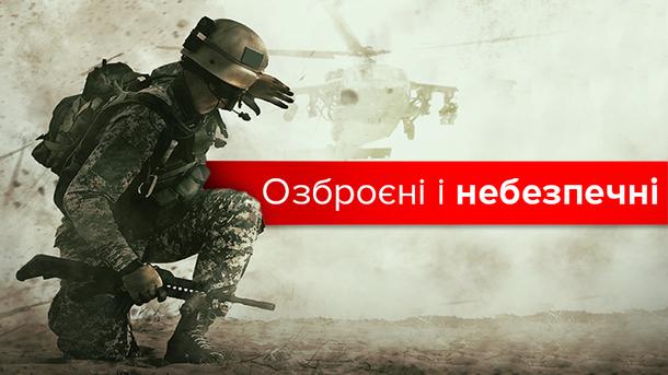 Українська армія потрапила у топ-30 світу: пізнавальна статистика