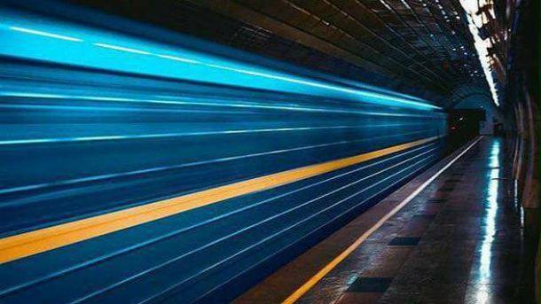 УКиєві п'ять станцій метро змінять графік роботи наДень Незалежності