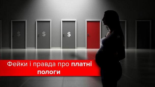 Страшная сказка о платных родах, или