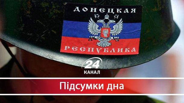 Як майор Збройних Сил України перейшов на бік