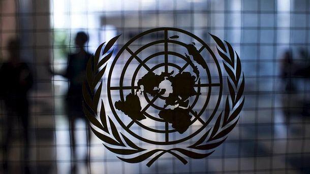 Молдова просить ООН підняти питання про виведення військовихРФ зПридністров'я