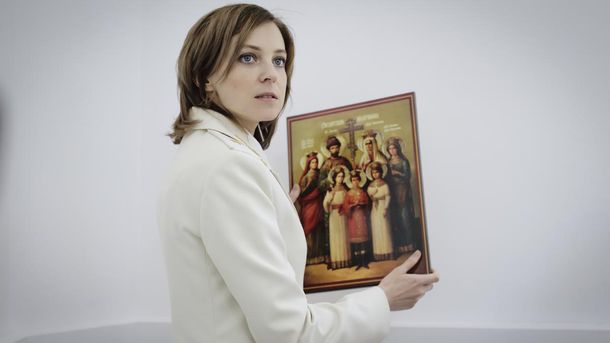 «Няш-мяш» Поклонська отримала головну роль укліпі російського гурту