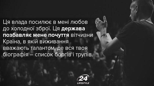 День рождения Сергея Жадана: книги и песни, за которые мы любим писателя