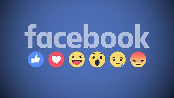 Вроботі Facebook стався новий збій