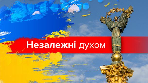 Поддерживают ли украинцы независимость и как видят будущее Украины: результаты опроса