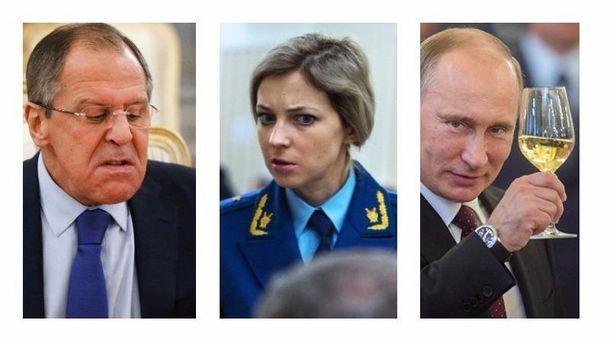 Найсмішніші меми тижня: безвіз для росіян, психоаналіз Поклонської та новий хіт про Путіна