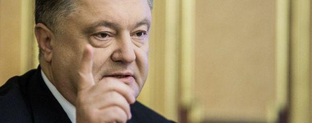 НАЗК про е-декларації Порошенка: конфлікту інтересів немає