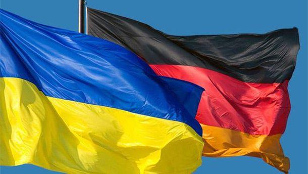 Німеччина виділить 1,5 млн євро допомоги для постраждалих від конфлікту наДонбасі