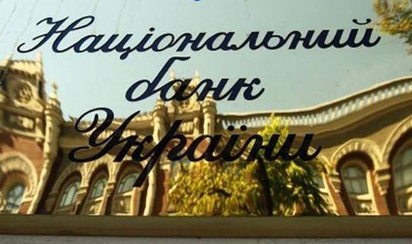 Порошенко має двох кандидатів на посаду голови НБУ