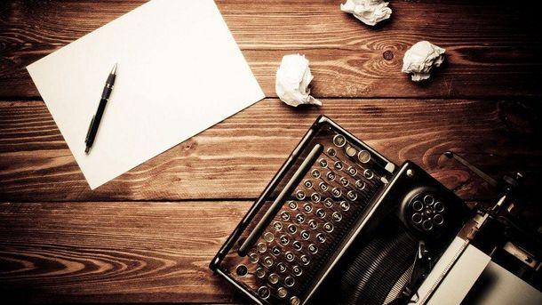 10 новинок до Форуму видавців від BookChef