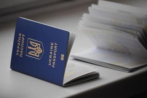 Перед Новим роком буде новий ажіотаж на біометричні паспорти,— ДМС
