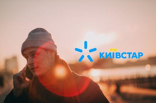 Ведущий мобильный оператор Украины вдвое увеличит тарифы