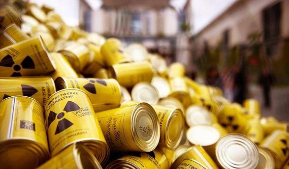 Украина вышла из общего учреждения попроизводству топлива для АЭС