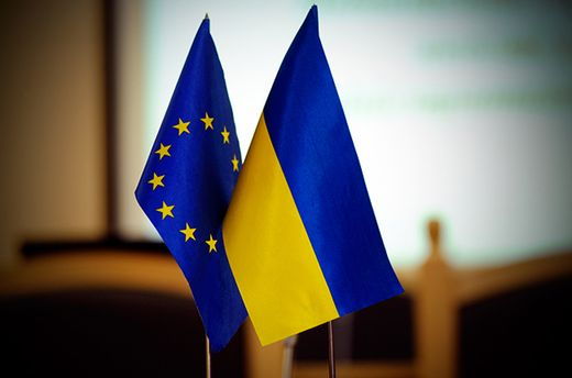 Україна  – ЄС