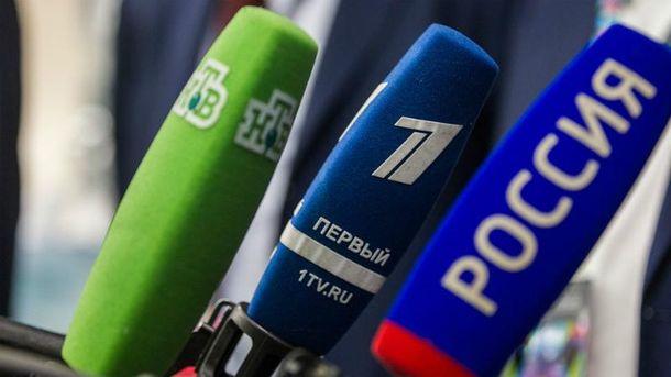 ВОБСЕ поддали критике решение государства Украины выдворить изстраны скандальных пропагандистов Кремля