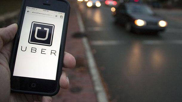 Вінниця стала сьомим містом, депрописалося таксі Uber