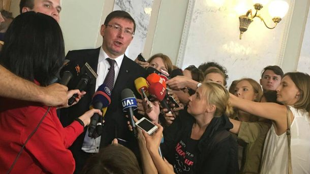 """У Луценка прокоментували інцидент з """"обшуком"""" приймальні Добродомова"""
