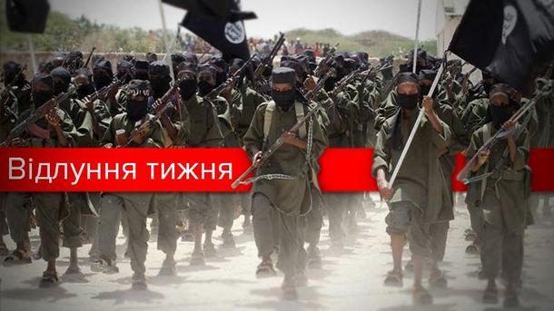 Спалах тероризму в Європі: причини і наслідки активізації