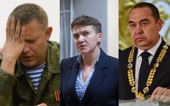 Савченко вважає Захарченка та Плотницького непідконтрольними Путіну