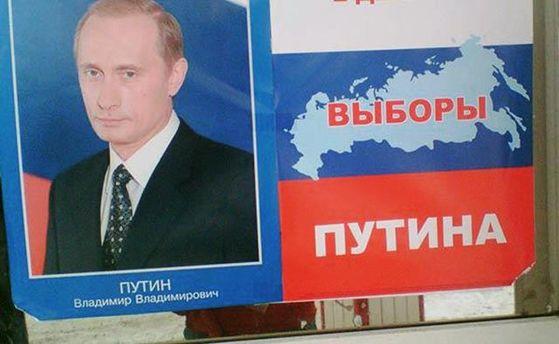 ЗМІ: Кремль хоче зробити основним суперником Путіна навиборах жінку