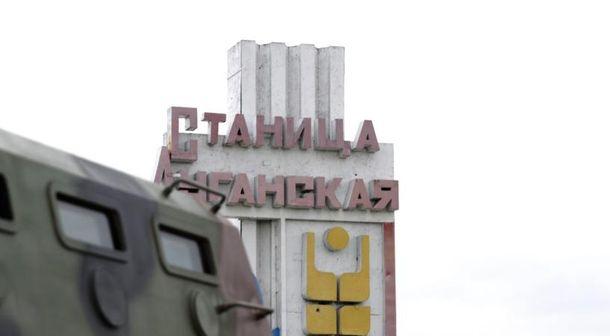 Террористы похитили юношу у Станицы Луганской