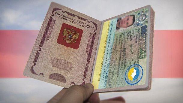Биометрический контроль в Украине: что изменится для россиян