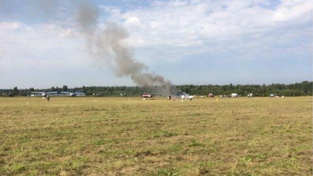Самолет Ан-2 разбился на авиашоу под Москвой (Иллюстрация)