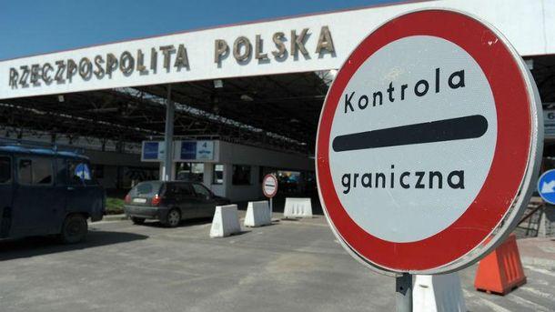 Украино-польская граница