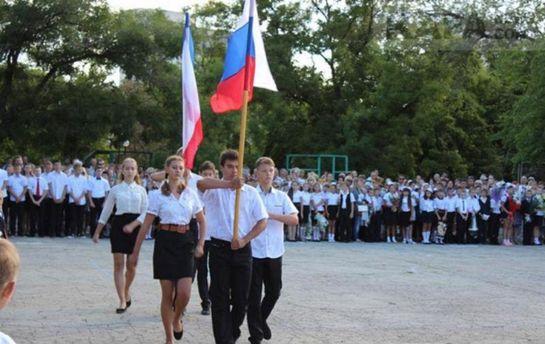 1 вересня в Криму