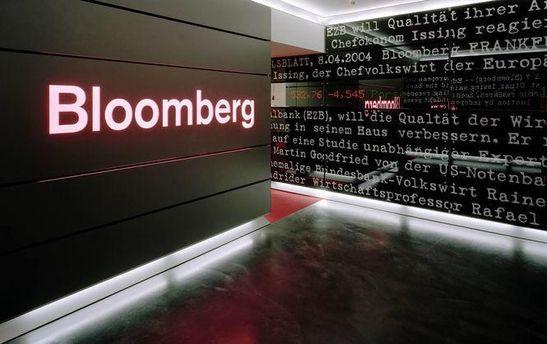 В рейтинге миллиардеров от Bloomberg один украинец