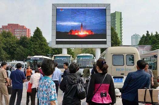 КНДР могла провести шосте випробування ядерної зброї