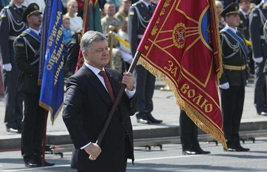 Президент Украины наградил 67 военных