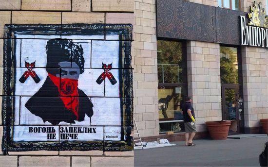 Из-за уничтоженных граффити в Киеве Кириленко требует расследовать акт вандализма