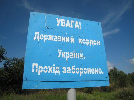 Украина усилила контроль на границах