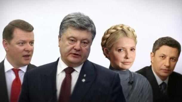 Хто може стати наступним президентом України