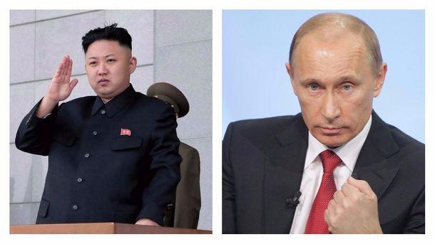 Кім Чен Ин і Володимир Путін