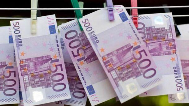 Третій транш макрофінансової допомоги від ЄС
