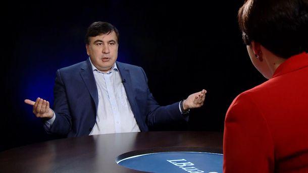 Україна отримала від Грузії запит наекстрадицію Саакашвілі