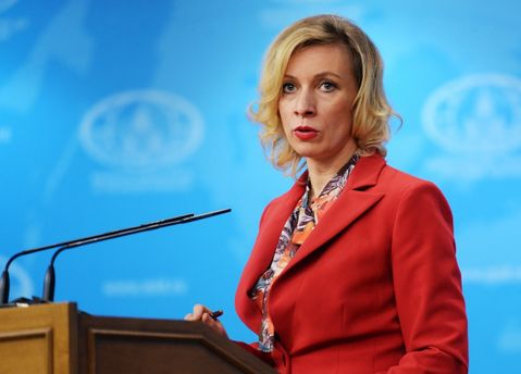 МЗС РФ зробило погрозливу заяву США