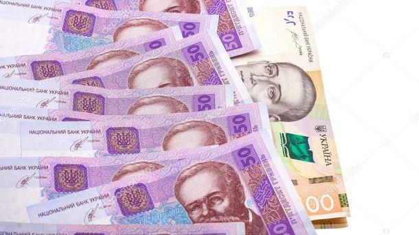 Зарплати в Україні в 2018 році можуть знову зрости