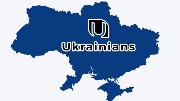 Соцсеть Ukrainians: разработка прекращается