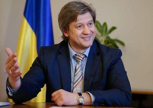 Данилюк заявил о закрытии дела против него
