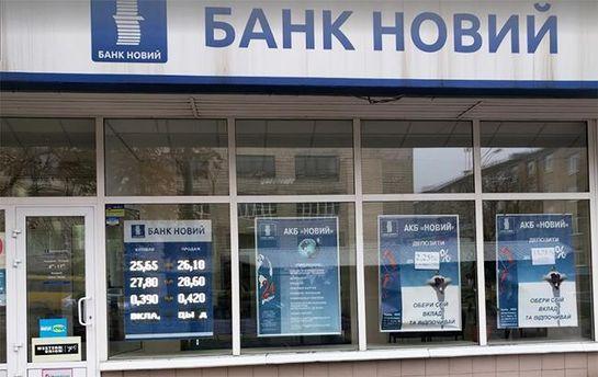 Фонд гарантирования планирует реализовать активы банков на18,37 млрд.
