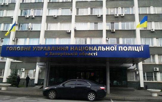 ГПУ проводит обыски вмногоэтажном здании Нацполиции вЗапорожье