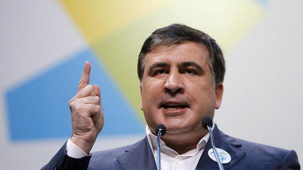 Украина получила отГрузии запрос овыдаче Саакашвили