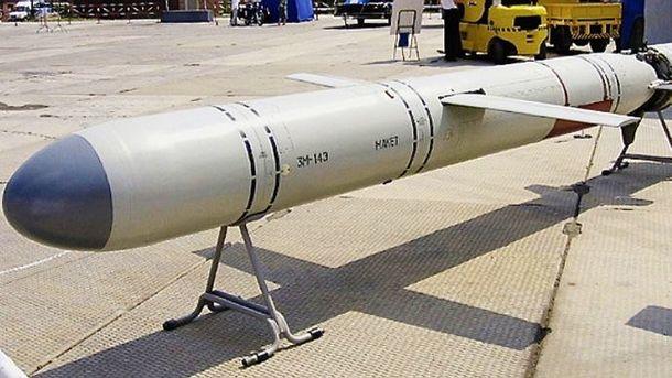 Ракеты морского базирования