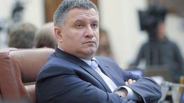 НАПК нашло ошибку в декларации Авакова
