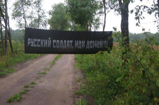 Білоруси протестують проти військових навчань з Росією