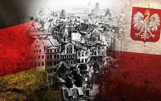 Польща може запросити у Німеччини трильйон доларів компенсацій